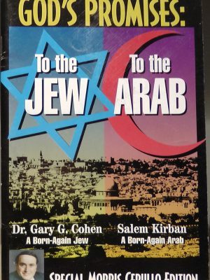 Gods Promises tot the Jew Arab