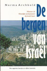 De bergen van Israel Norma Archbold 9073895219 9789073895218