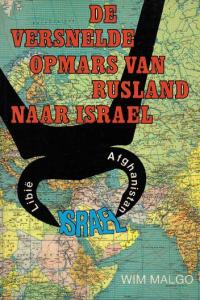 Geheim offensief de verborgen achtergronden van het for Van nederlands naar arabisch