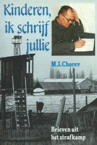 Kinderen ik schrijf jullie brieven uit het strafkamp M.I. Chorev 9033105888 9789033105883