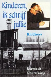 Kinderen ik schrijf jullie Chorev