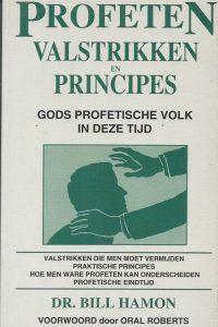 Profeten valstrikken en principes Gods profetische volk in deze tijd dr Bill Hamon 9074115136 9789074115131