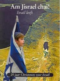 Am Jisrael chai Israel leeft 9073632145