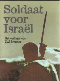 Soldaat voor Israel Het verhaal van Zwi Brenner