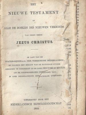 Bijbel uit 1888 blad 1