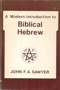 A Modern Introduction to Biblical Hebrew