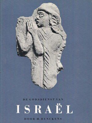 De godsdienst van ISRAËL