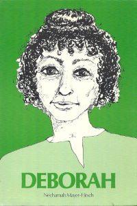 Deborah Nechamah Mayer Hirsch