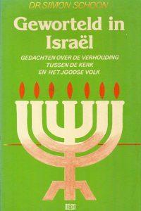 Geworteld in Israel