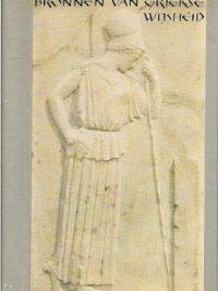 Bronnen van Griekse Wijsheid Eugen Hettinger