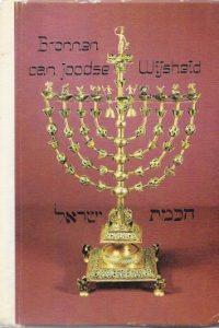 Bronnen van Joodse wijsheid Talmoed..et .al