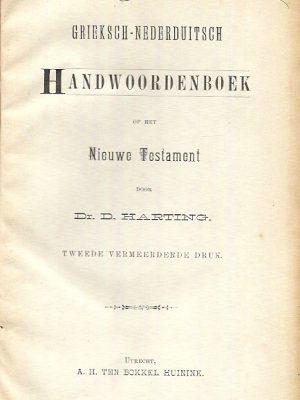 Grieksch Nederduitsch handwoordenboek op het N.T.blad