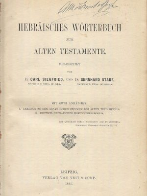 Hebräisches Wörterbuch zum Alten Testaments Veit 1893 blad