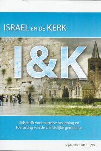 ISRAEl en de KERK tijdschrift September 2010