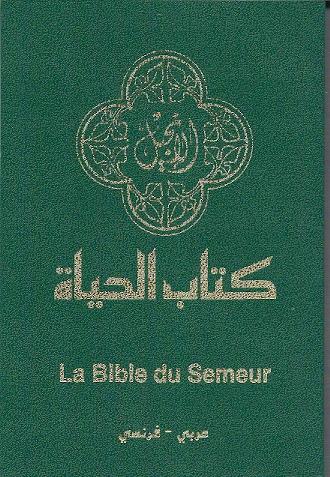 La Bible du Semeur Texte Arabe du Nouveau Testament et Francais