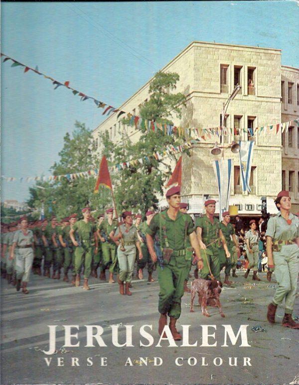 Jerusalem verse and colour Gershon Jagodnik