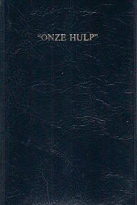 Onze hulp een gemeenteboekje 1978