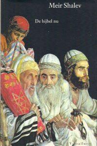 De Bijbel nu Meir Shalev 9050000045
