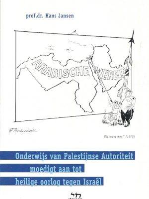 Onderwijs van Palestijnse Autoriteit moedigt aan H. Jansen