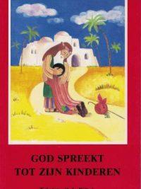 God spreekt tot zijn kinderen teksten uit de Bijbel