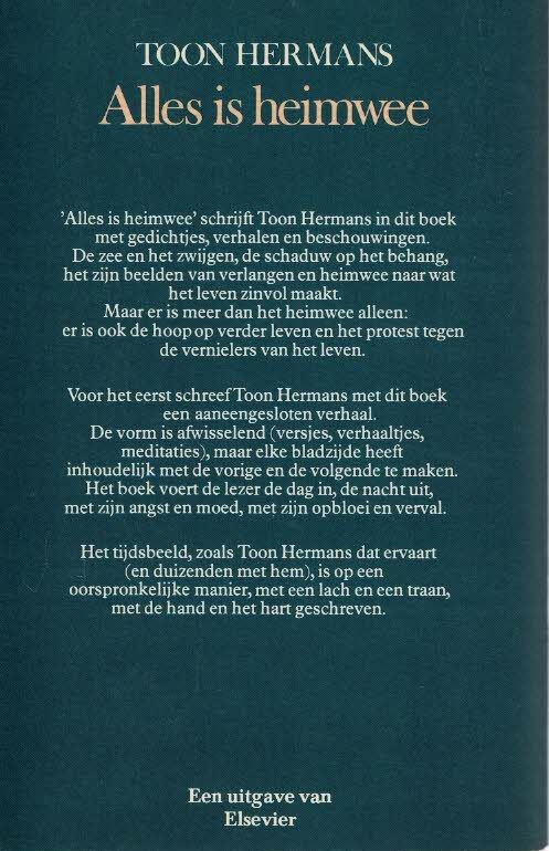 Favoriete Alles is heimwee - Toon Hermans LR44