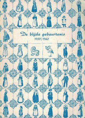 De blijde gebeurtenis-(Kraam en doop in Nederland)-Nederlands Openluchtmuseum Arnhem-1959-1960