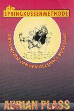 De springkussenmethode-Zienswijzen van een gelovige buitelaar-Adrian Plass