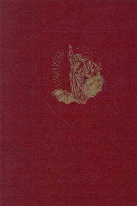 Geschiedenis van het Oude Testament H. Wolffenbuttel Van Rooyen 3e druk 1950