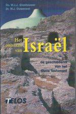 Het ontstaan van Israel -W.J.J. Glashouwer, W.J. Ouweneel-9055601853