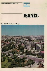 Israël Landendocumentatie 1978 nr. 3.