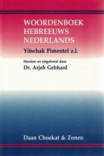 Woordenboek Hebreeuws Nederlands-Yitschak Pimentel z.l.-Herzien en uitgebreid door Dr. Arjeh Gebhard