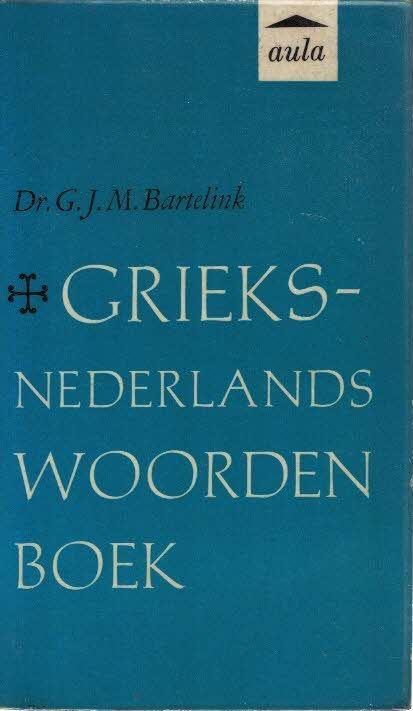 Grieks-Nederlands woordenboek-Dr. G.J.M. Bartelink-Aula 7