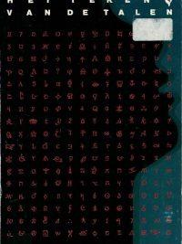 Het teken van de talen-Fernand Legrand-9063531842
