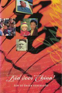 Bid voor China-een 30 dagen gebedsgids-Tony Lambert-OMF International, 2008