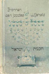 Bronnen van Joodse wijsheid-Eugen Hettinger-8e druk 1978