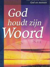 God houdt zijn Woord-H.G. de Winkel-9033813548-9789033813542