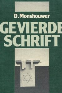 Gevierde schrift-D. Monshouwer-9024254922