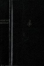 Psalmen en gezangen voor den eredienst der Nederlandse Hervormde Kerk-(zwart leer 1995)