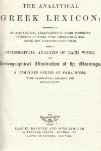 The analytical Greek lexicon-consisting of an alphabetical arrangement of every occuring inflexion of every word contained in the Greek New Testament