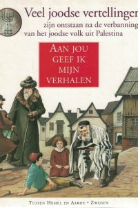 aan-jou-geef-ik-mijn-verhalen-marc-alain-ouaknin-en-dory-rotneme-9027634173-9789027634177