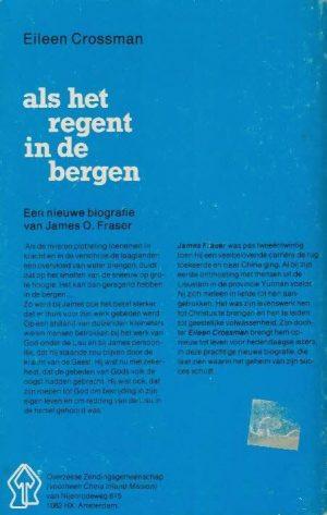 als-het-regent-in-de-bergen-eileen-crossman-9070048310_b