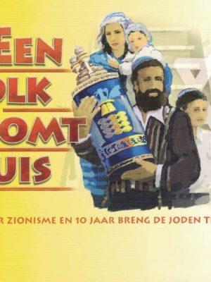 een-volk-komt-thuis-100-jaar-zionisme-en-10-jaar-breng-de-joden-thuis-christenen-voor-israel