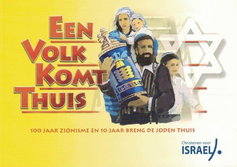 Een Volk Komt Thuis  Jaar Zionisme En