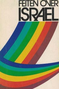 feiten-over-israe%cc%88l-hanan-sjer-israel-information-centre-1977