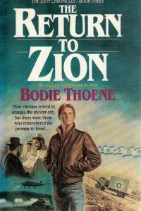 the-return-to-zion-bodie-thoene-0871239396
