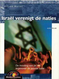Israel verenigt de naties-Alfred Muller-9063534051