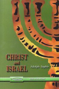 Christ and Israel-Adolph Saphir-9654470675