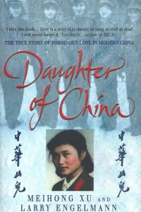 Daughter of China-Meihong Xu and Larry Engelmann-0747262780-9780747262787