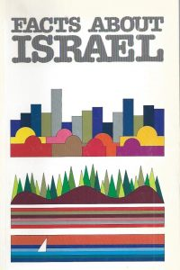 Facts About Israel-Ministry of Foreign Affairs 1985