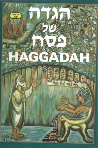 Haggadah-On the 40th Anniversary of the state of Israel-Billha krieger Barzel